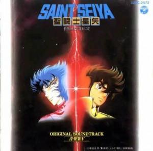 SaintSeiya-OST-Abel