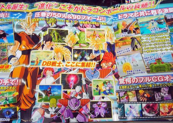 scan Tenkaichi 1
